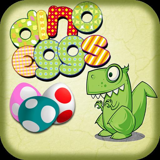 恐龙蛋 街機 App LOGO-APP開箱王