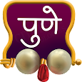 Pune In My Pocket apk