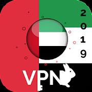 UAE VPN 2019 - Unlimited Free VPN Proxy Master