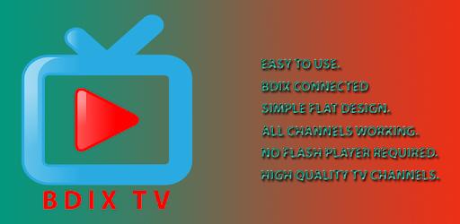 Télécharger BDIX TV pour PC (gratuit) - BDIX TV sur PC