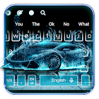 Neon Rainwater Luxury Car Keyboard Theme icon