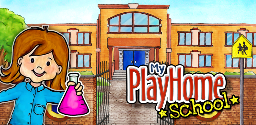 تحميل لعبة my playhome school مجانا