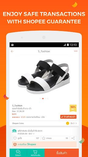 Shopee: 9.9 Super Shopping Day 2.26.18 screenshots 5