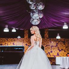 Wedding photographer Natalya Strelcova (nataly-st). Photo of 11.07.2013
