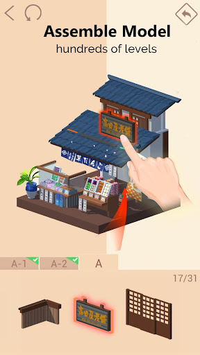 Pocket World 3D - Assemble models unique puzzle apkbreak screenshots 1
