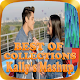 Kally's Mashup ~ Baby Be Mine APK