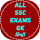 All SSC GK in Hindi for PC-Windows 7,8,10 and Mac