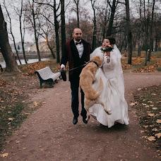 Wedding photographer Yulya Marugina (Maruginacom). Photo of 28.10.2017