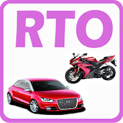 Free Download RTO Parivahan Vehicle Registration (Vehicle Info) APK for Samsung