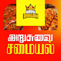 1500+ Arusuvai Samayal Tamil Food Recipes Arasan icon
