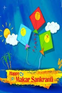 Makar sankranti pongal greeting cards apps on google play screenshot image m4hsunfo