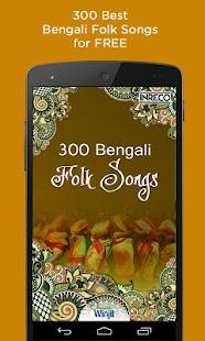 300 Bengali Folk Songs - náhled