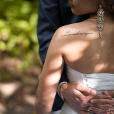 Wedding photographer Dmitriy Semenov (Tankist476). Photo of 02.04.2016