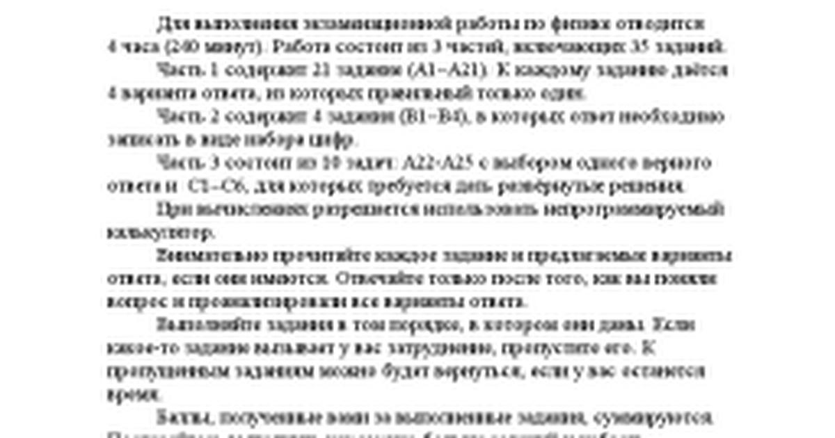 вариант 2.doc - Google Docs