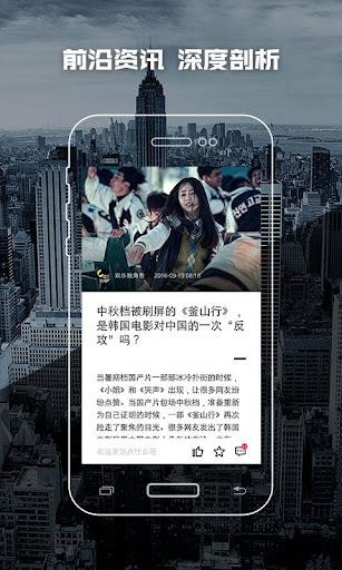 免費下載新聞APP|虎嗅-有视角的商业资讯与交流平台,聚合优质的创新信息与人群 app開箱文|APP開箱王