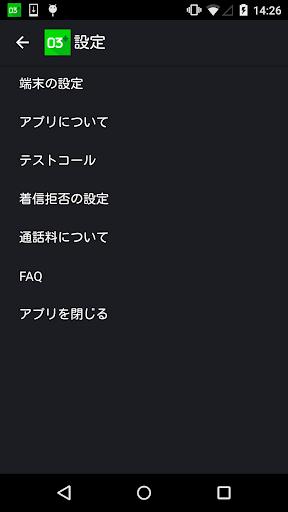 03plus 1.6.0.0 Windows u7528 1