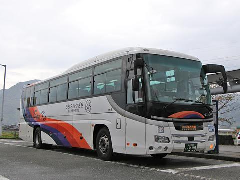 産交バス「B&Sみやざき」 ・990
