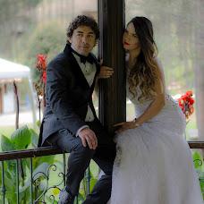 Nhiếp ảnh gia ảnh cưới Mateo Jara (mateojara). Ảnh của 08.11.2018