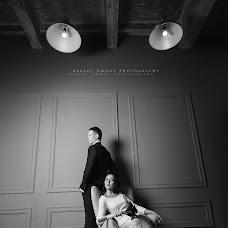 Wedding photographer Arkadiy Umnov (Umnov). Photo of 15.03.2018