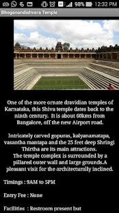Tour Bangalore - screenshot thumbnail