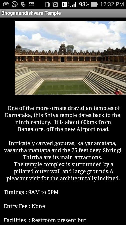 Tour Bangalore - screenshot