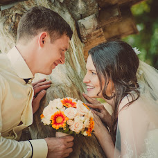 Wedding photographer Irina Scherbakova (Yarkaya). Photo of 30.04.2016