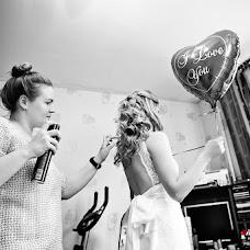 Wedding photographer Anna Klishina (AnnaKlishina). Photo of 21.06.2013
