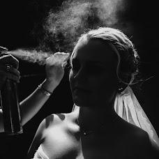 Hochzeitsfotograf Alexander Hasenkamp (alexanderhasen). Foto vom 17.09.2018