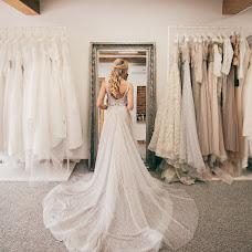 Wedding photographer Egle Sabaliauskaite (vzx_photography). Photo of 07.07.2017