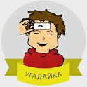 Угадайка - Heads Up icon