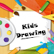 Kids Drawing for PC-Windows 7,8,10 and Mac