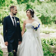 Wedding photographer Bogdana Zimoglyad (BogdanaZi). Photo of 23.08.2017