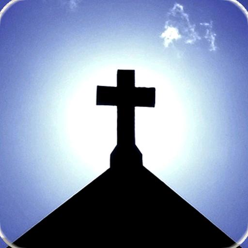 敬拜赞美歌的基督徒 生活 App LOGO-APP試玩