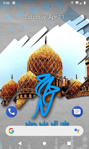 Calligraphy app screenshots 2