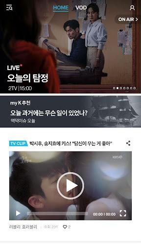 KBS my K 4.0.7 screenshots 6