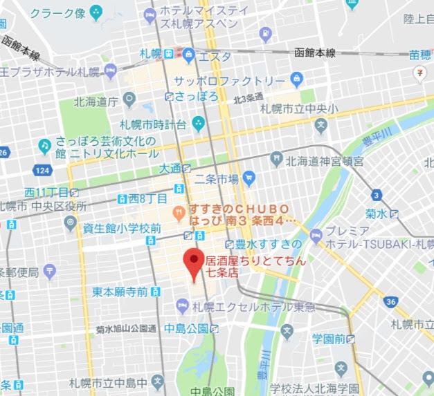 地図:ちりとてちん七条店