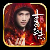 Tải Game Thanh Vân Chí Mobile 3D