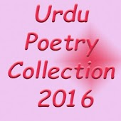 Urdu Poetry Collection