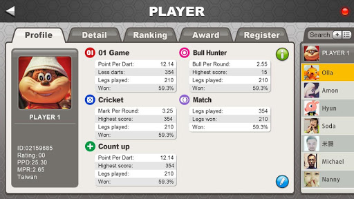 SDBplay 1.3.0403 de.gamequotes.net 2