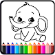 How to color Animals (game)