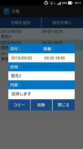 u65e5u5831 20150904 Windows u7528 2