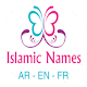 Islamic Arabic Names Download on Windows