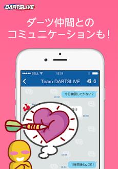DARTSLIVEのおすすめ画像3