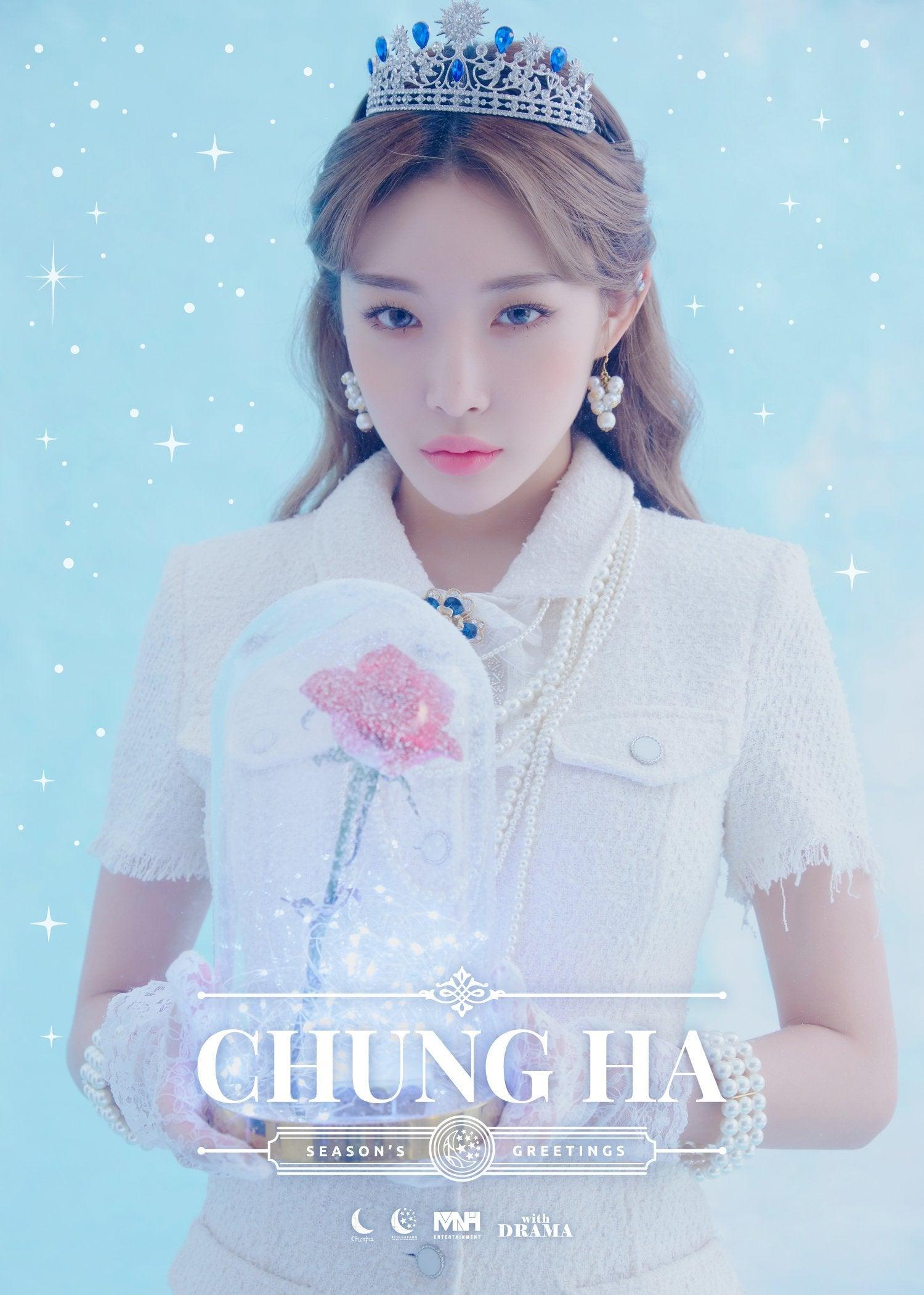 chungha5