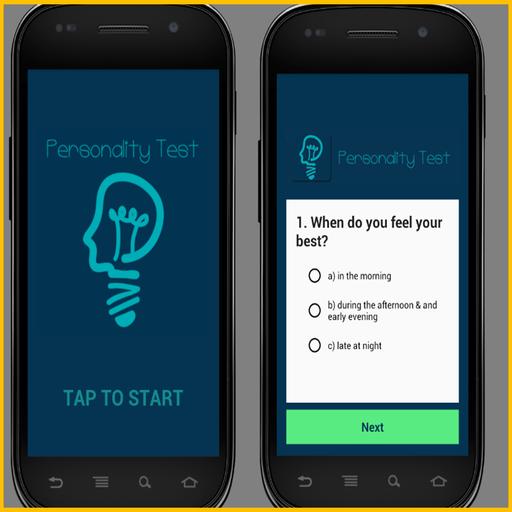 Personality Test 娛樂 App LOGO-硬是要APP