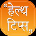 Health Tips in Hindi icon
