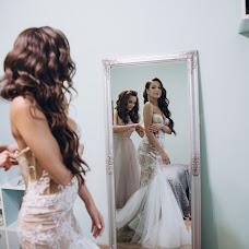 Wedding photographer Kseniya Olifer (kseniaolifer). Photo of 05.02.2018