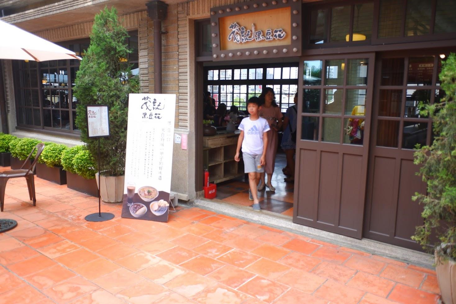 林百貨店の店
