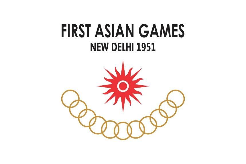 First Asian Games Logo