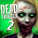 DEAD TRIGGER 2 - ゾンビ生存 - FPS スナイパー